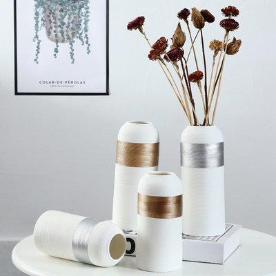 熱賣北歐輕奢金銀色陶瓷花瓶擺件插花瓶創意客廳餐桌鮮花干花器裝飾#擺件#陶瓷#北歐
