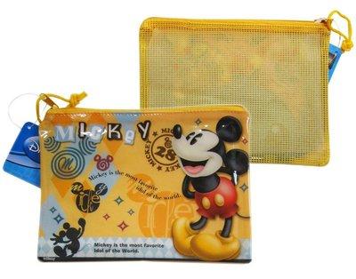 【卡漫迷】 米奇 黃 化妝包 ㊣版 Mickey 米老鼠 拉錬式 筆袋 萬用包 收納包 透氣 網袋