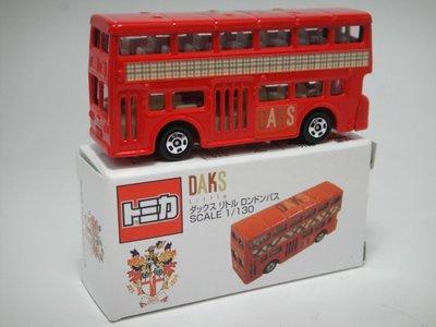 超罕美品DAKS時裝店!Tomica Tomy F15 95 London double deck bus 倫敦雙層巴士