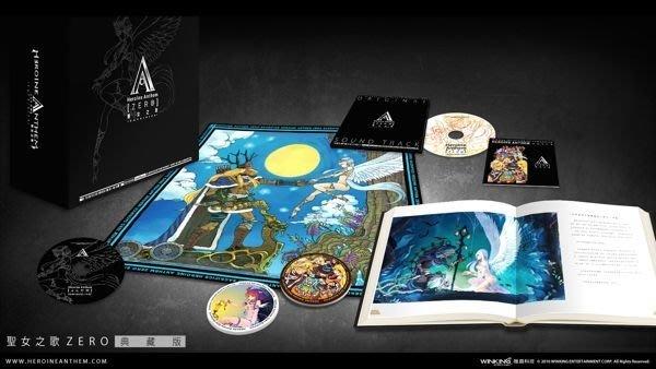 【傳說企業社】PCGAME-聖女之歌 ZERO 典藏版(中日英文版)