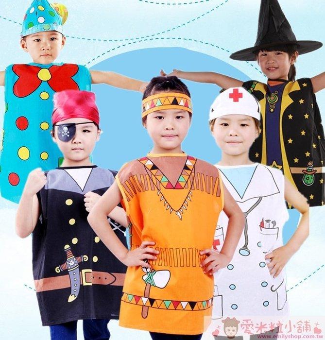 兒童 角色扮演服 Cosplay 造型裝 印地安 巫師 護士 醫生 小丑 海盜☆愛米粒☆