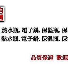 泰昀嚴選 TIGER虎牌微電腦 6人份電子鍋 JBV-T10R 實體店面 線上刷卡免息 特價限量3400元自取
