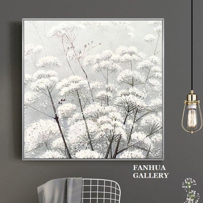 C - R - A - Z - Y - T - O - W - N 純手繪立體油畫蒲公英植物花卉方形掛畫玄關藝術裝飾畫商空美學空間設計師款高檔手繪油畫收藏掛畫