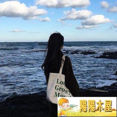 帆布包學生單肩包手提包chic帆布袋韓國潮女包大包【陽陽木屋】