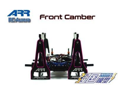 ARR 蚊車 調車尺 1/27/28 Mini Cars Set-up System V2 AC-073-V2