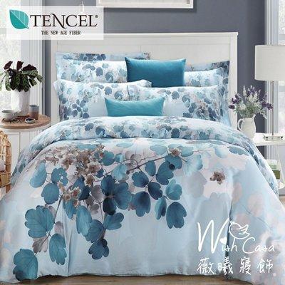 WISH CASA《愛戀時光-藍》100%高級純天絲 標準雙人5x6.2尺四件式兩用被床包組/ 百貨專櫃私花款 台北市