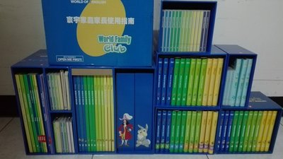 寰宇迪士尼美語 2013 全套 (sing along /play / 主課程/ step by step ) 寰宇家庭