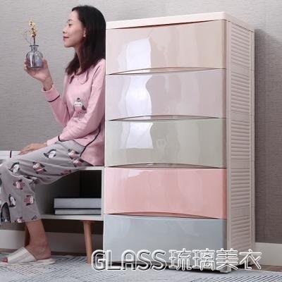【蘑菇小隊】加厚抽屜式收納柜子塑料寶寶衣柜多層儲物柜兒童玩具整理箱五斗柜-MG78979