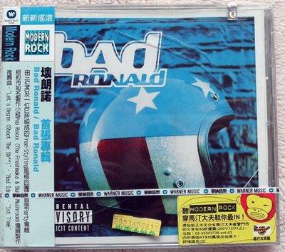 ◎2001全新CD未拆!進口盤15首-壞朗諾-首張專輯-Bad Ronald-等15首好歌-搖滾團體.rock