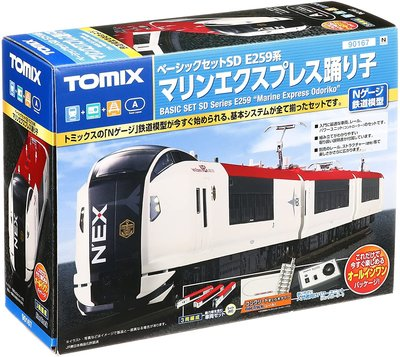 【現貨不用等】TOMIX 90167 入門套裝組 JR E259系 特急電車
