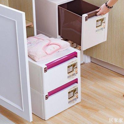 居家家 加厚大塑料組合抽屜式收納柜箱可拆疊加置物整理廚房儲物盒子