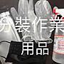 青花瓷口罩。限量。台灣製 成人防塵口罩