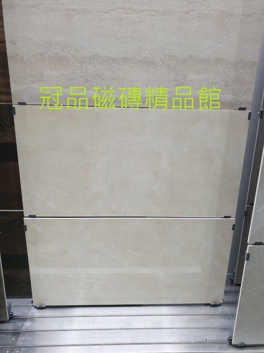 ◎冠品磁磚精品館◎進口精品 數位全釉拋 大理石 石英磚-奶油黃-60X120 CM