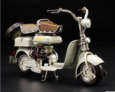 1954年Lambretta摩托車複古...