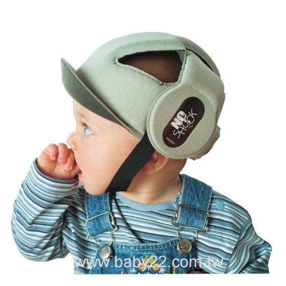 義大利OKBABY-寶寶護頭帽(灰色/藍色)F006