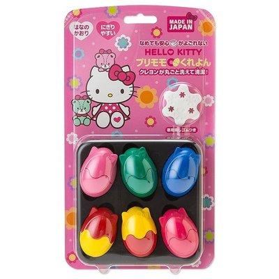 【三元】日本製 Primomo 普麗貓 kitty 彩蛋型幼兒安全無毒蠟筆6色 (附花形橡皮擦)