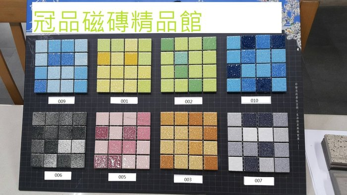 ◎冠品磁磚精品館◎國產進口精品-油畫馬賽克- (共八款)–30X30 CM