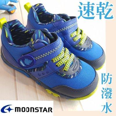 [沅陵商城]MoonStar日本月星Carrot健康機能童鞋 玩耍系列 速乾鞋 腳踏車鞋 公園鞋