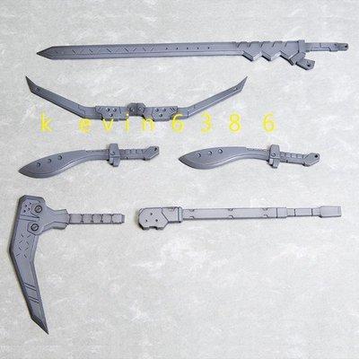東京都-非機器人大戰- 壽屋武器組 MSG武器組MW11R 迴旋鐮刀(MW-11R) 現貨