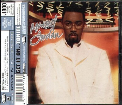 八八 - Montell Jordan - Get It On Tonite - 日版