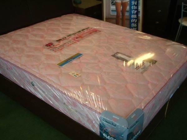 ※高雄~專業睡眠館※活性碳英國尊貴6環獨立筒床墊 雙人5尺~國際雙ISO品質認證(市價3成)A03