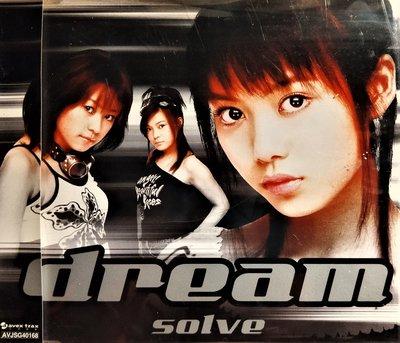 夢 / Dream ~ solve -- 台壓已拆近全新, 已絕版廢盤, CD保存極佳如下方照片