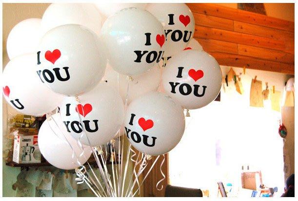 發光派對屋(西門中華店)韓國熱銷 I LOVEYOU 我愛你 12吋 加厚 白色氣球~求婚,婚禮會場佈置