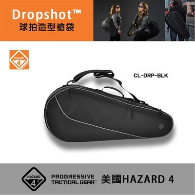 【eYe攝影】現貨 美國 Hazard 4 球拍造型槍袋 Dropshot 野戰背包 生存遊戲 CL-DRP-BLK