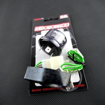 KOSO 通用型 閃爍器  繼電器 LED 方向燈 繼電器 閃爍器 勁戰 雷霆 JETS FORCE