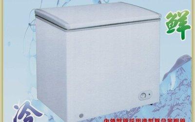 彰化二手貨中心 ---- 全新品 3.4尺(208公升)上掀式冰櫃  冷凍櫃 臥式冰櫃冰箱(預購)