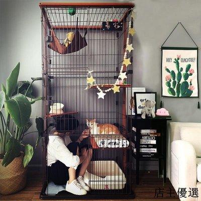 寵物籠貓籠貓籠子貓別墅實木三層二層四層大號小貓咪籠子豪華貓籠子雙層