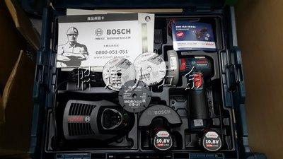 胖達人五金 德國 BOSCH GWS 10.8-76 V-EC 雙2.0Ah + 切片1盒 鋰電砂輪機 充電式砂輪機 非