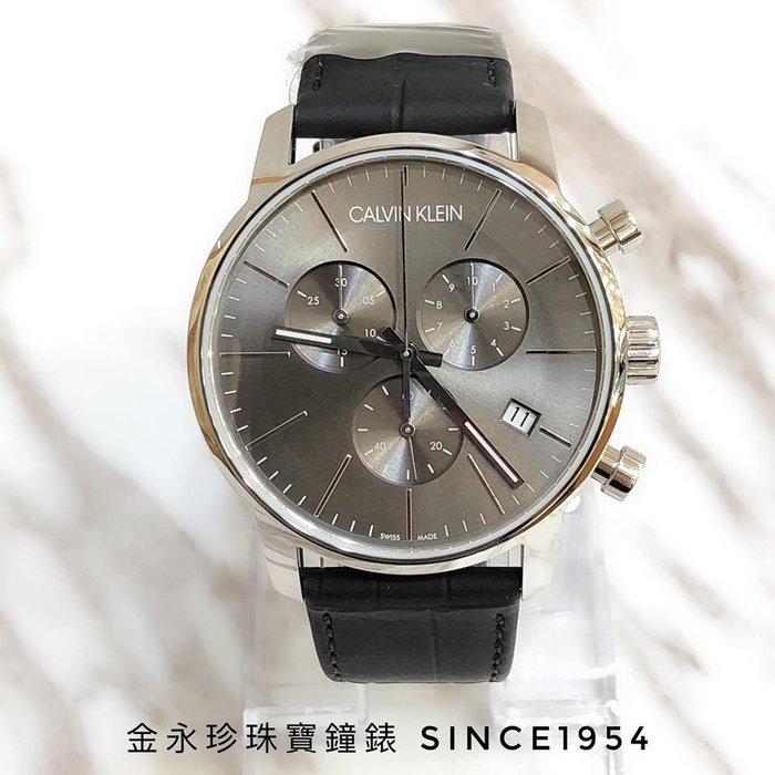 金永珍珠寶鐘錶*CK手錶Calvin Klein 原廠真品最新主打K2G271C3 三眼計時錶 聖誕禮物送鍍膜 已改版*