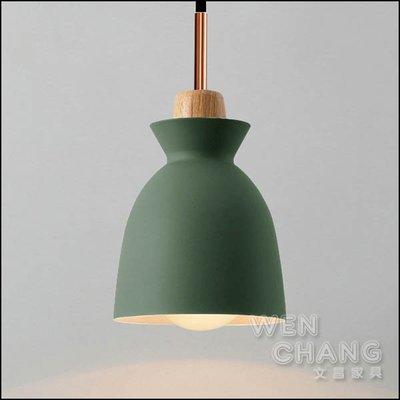 北歐 貝絲多色吊燈 4色 LC-117 (B款) *文昌家具*