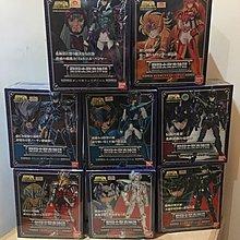 全新 絕版 聖衣神話 神鬥士 星矢 Saint 黃金 白銀 青銅 冥 海鬥士 共8盒