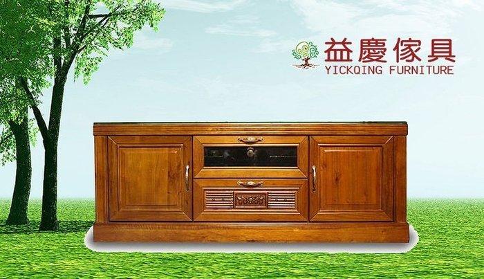 【大熊傢俱】908 實木電視櫃 長櫃 矮櫃 櫥櫃 置物櫃 落地櫃 實體展示