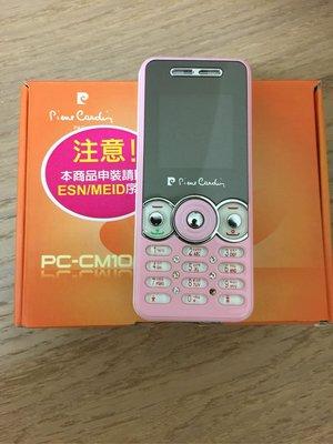 皮爾卡登 Pierre Cardin PC-CM100亞太3G機,附原廠電池、原廠充電線、原廠變壓器、全新未使用耳機