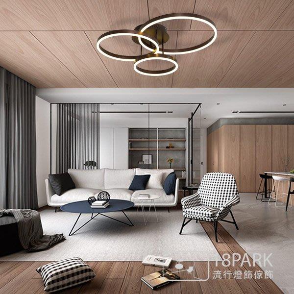 【18Park 】省電節能 Circle circle ceiling lamp [ 圈一圈吸頂燈壁燈-三圈 ]