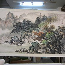 『府城畫廊-手繪國畫』山水畫-90x180-(可加框)-歡迎查看關於我來聯繫-AF12