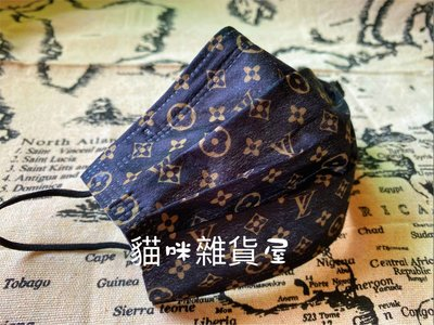 台灣現貨 特殊收藏 經典 黑 Lv 黑色耳繩  3入 (成人平面口罩)保存乾淨  最新款🔥