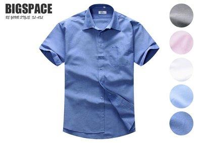 【加大空間】XL~4XL 60吋 素面 大尺碼 短袖襯衫 XXXXL~BIGSPACE~【14A919】