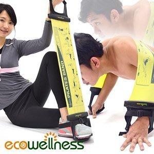 彈力帶哪裡買【推薦+】握把拉環式1MM乳膠彈力帶C010-2350E彈力繩拉力帶拉力繩拉力器.瑜珈帶伸展帶.擴胸帶拉筋帶