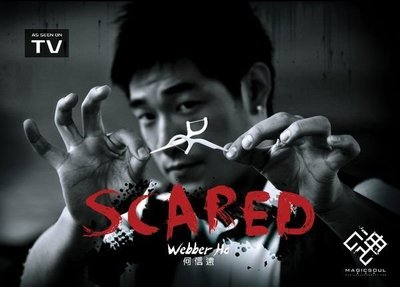 (MST MAGIC)   Scared by Webber Ho  (MAGIC DVD) 近距離魔術教學片