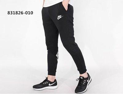 Nike 耐吉男褲 衛褲 新款運動褲 針織休閑小腳收腿長褲 加絨長褲 831826