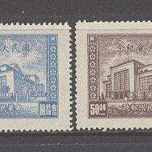 (紀23)  35年國民大會紀念郵票4全上品一套