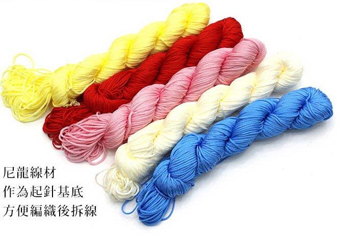 毛線編織起底線(細~顏色隨機出貨)別色線 利利安線~別線起針~毛衣、背心~手工藝材料、進口毛線、 編織工具☆彩暄手工坊☆