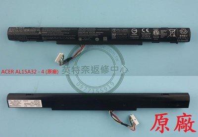 英特奈 ACER 宏碁 ASPIRE AS E5-574 E5-574G N15Q1 原廠筆電電池 AL15A32 台中市
