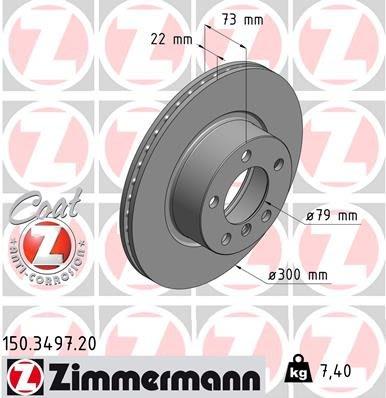 OZ 超高硬度碟盤 平盤 煞車盤  C系列 W203 W204 E系列 W210 W212 前盤 後盤 圓弧 烤銀漆