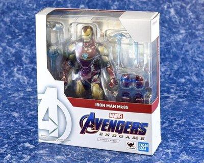 全新未開 行版 bandai marvel 復仇者聯盟 endgame ironman mark 85 mk shf 鐵甲奇俠 鋼鐵俠 avengers