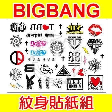 現貨出清特價👍BIGBANG MADE 紋身貼紙組E226-A【玩之內】G-Dragon 太陽 韓國 韓團 權